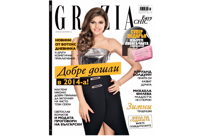 Women of the Year 2013: The Photoshoot