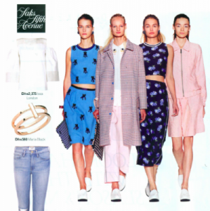 Win Your Spring Wardrobe with Saks Fifth Avenue