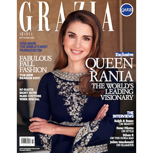 Queen Rania of Jordan is a Cover Girl