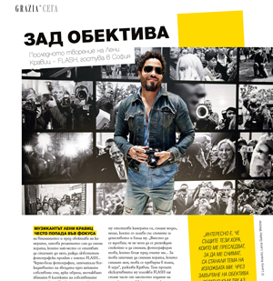 Grazia and Masters of Photography
