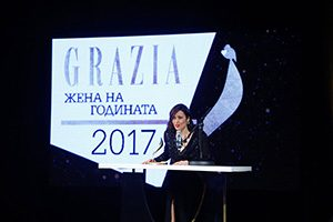 12TH EDITION OF GRAZIA WOMAN OF THE YEAR